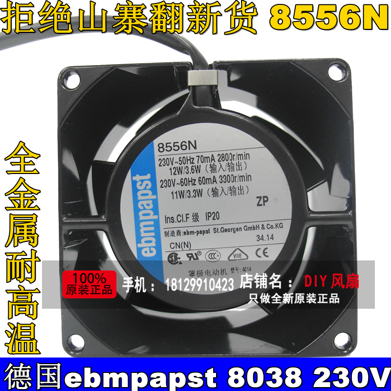 NEW FOR EBMPAPST 8556N 8038 230V Metal 8CM cooling fan new original 3115ps 23t b30 230v 8 10w 8038 aluminum frame axial fan