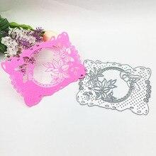 Julyarts Frame Flower Metal Cutting Dies New 2019 Stencils For DIY Scrapbooking Embossing Paper Wedding Card Making Die Cut