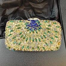 2016 begrenzte Rushed Flap Europäischen Luxus Kristall Diamant Changjia Liefern hochwertige Abendessen Tasche Halten Abend Voller Bohrer