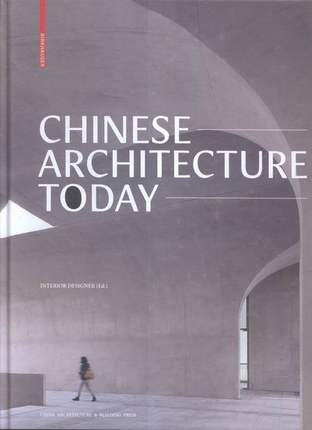 Chinese Architecture Today Language English Keep on Lifelong learn as long as you live knowledge is priceless and no border-379