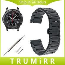 22mm de acero inoxidable reloj band + pernos de liberación rápida para samsung gear s3 classic frontera mariposa hebilla de la correa brazalete de eslabones
