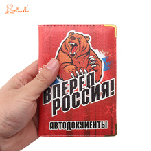 Zongshu Brand PU Leather russian credit id card holder passport cover bag Driving License Bag Driver