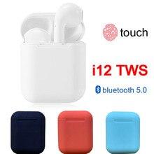 I12 СПЦ Bluetooth наушники сенсорное управление Беспроводной наушники 3D объемный звук с зарядный чехол PK i10 i14 i20 i30 СПЦ