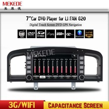 7inch Capacitive screen Lifan 620 car multimedia player with DVD player gps navigator radio Ipod 3G wifi SD USB free shipping