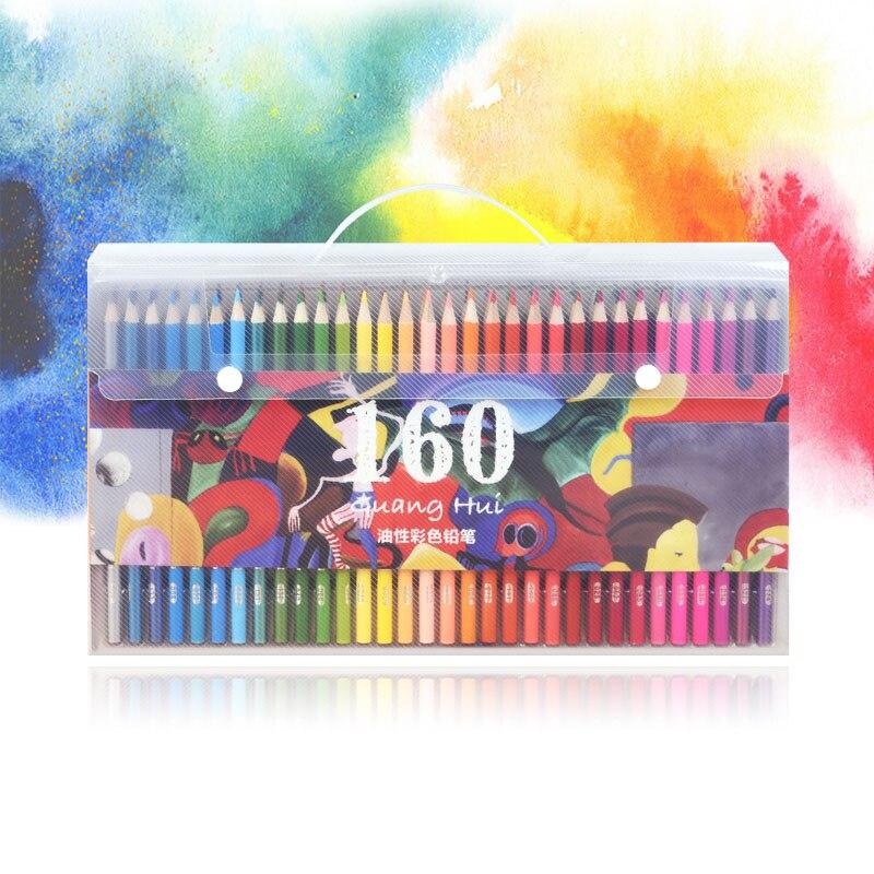120/160/72/48 colores aceite de madera, lápices de colores 160 PU caja de lápiz (de alta calidad) dibujo boceto de la Escuela de Arte, regalo suministrar