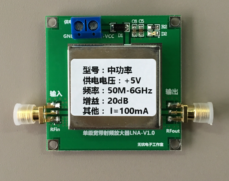 RF Amplifier 50M--6GHz Wideband Gain Amplification 18dB Medium Power LNA1-6G-20DB image