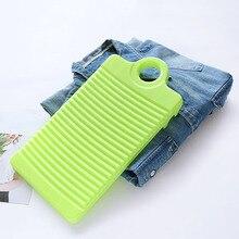 Пластиковая мочалка противоскользящая утолщенная доска для мытья одежды Чистка для прачечной