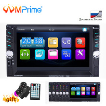 AMPrime 2 Din 7652D Car Audio 6 6 LCD Touch Multimedia Player Bluetooth 2din USB SD