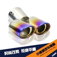 Car Styling Car Exhaust Pipe Tail Pipes For HYUDNAI IX35 Highlander Lufeng A6 X8 BYD F6