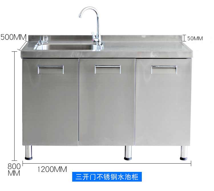 stainless steel cabinet-8