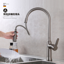 The kitchen sink washbasin faucet can be pulled