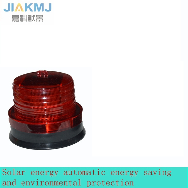 Free shipping Portable Solar Warning Light Marine Flash Warning LED Light Installed Outdoor Car Yacht Outdoor Energy Saving