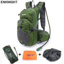 ENKNIGHT 20L Hydration Pack Waterproof Cycling Backpack Hiking Traveling Bag Running Adventure Professional Sports Bladder Gifts