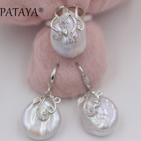 PATAYA New Natural Zirconia Irregular Big Pearls Open Rings Earrings Sets Women True White Gold Luxury