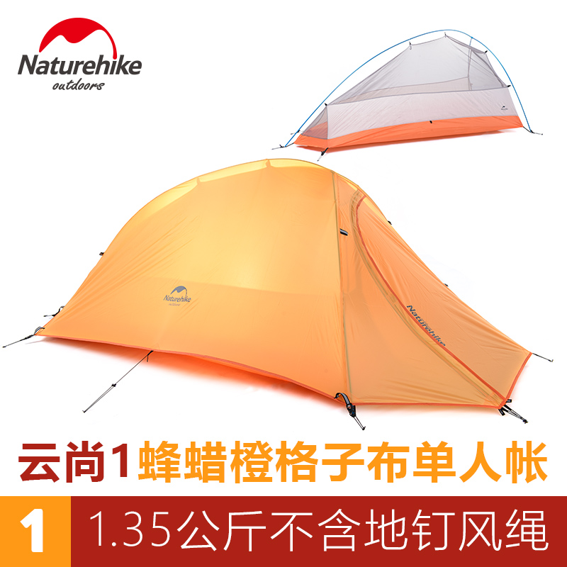 Naturehike-NH 1 Person Tent 210T Plaid Fabric Tent & 20D nylon plaid silicone coated double-layer Camping Tent Lightweight