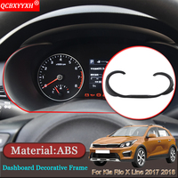 Car styling Car Interior Dashboard Decorative Frame Cover Trim Auto Stickers Accessories For Kia Rio X Line KX Cross 2017 2018