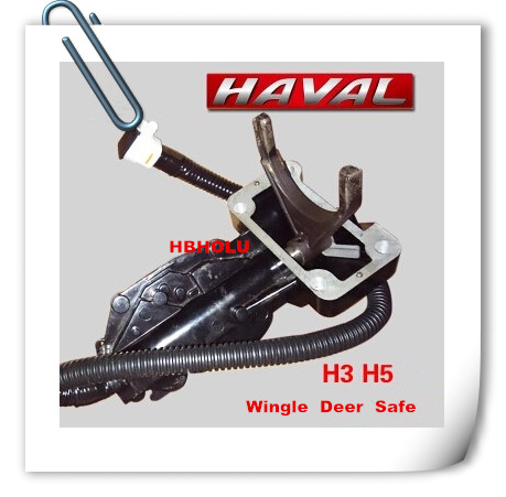 Horquilla de cambio electrónico assy 2310100-K01SH para gran pared Haval wingle
