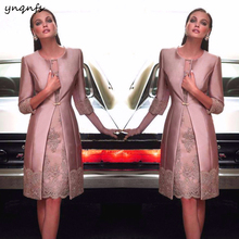 YNQNFS MD88 Elegant Party Dress Sheer Neck Short Mother of the Bride/Groom Dresses Outfits Suit with Jacket Coat Formal