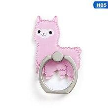 Animal Cat Mobile Phone Finger Ring