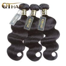 Advised Buy 3 or 4 Pcs Brazilian Body Wave Bundles Human Hair QThair Natural Black Color