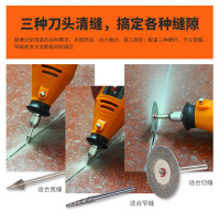 400w Ceramic Tile Gap Cleaning Machine Tile Gap Tools