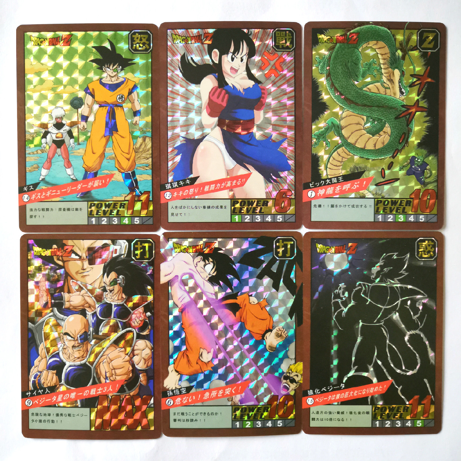15pcs/set Super Dragon Ball Limited To 100 Sets Heroes Battle Card Ultra Instinct Goku Chichi Super Game Collection Anime Cards