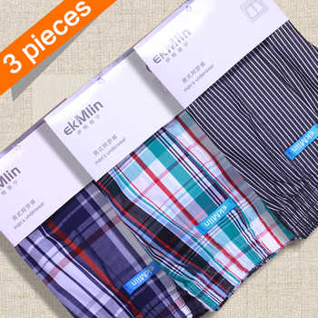 ekMlin 3-Pack Men's Boxers Shorts UnderWear Striped Plaid 50s Combed yarn 100% Woven Cotton N - DISCOUNT ITEM  0% OFF All Category