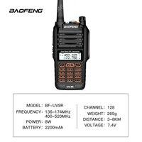 """הדרך רדיו uhf Baofeng Waterproof UV9R טוקי 8W UHF / VHF טוקי רדיו בטווח של 5 ק""""מ CB Dual Band כף יד UV9R Ham שני הדרך רדיו (2)"""