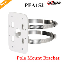 Original DAHUA Pole Mount Bracket PFA152 CCTV System Accessories