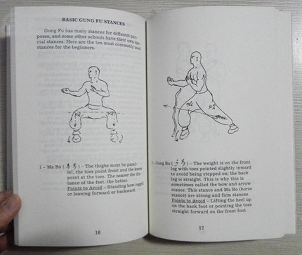 Բրյուս Լի Բասկետբոլի բռնցքամարտի - Գրքեր - Լուսանկար 3
