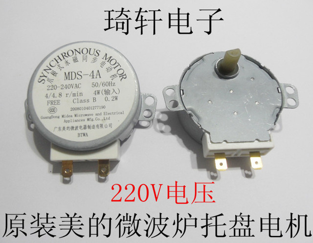 5per Lot Microwave Accessories Turntable Motor Ac220 240v 50 60hz Oven Parts Synchonous