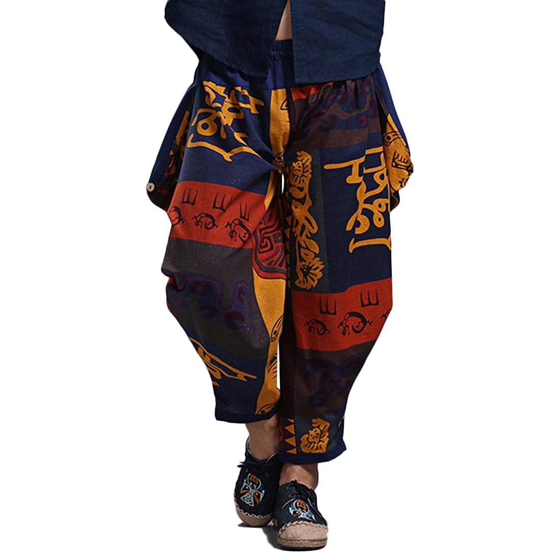 Fashion Loose Sweatpants Men Elastic Waist Printed Harem