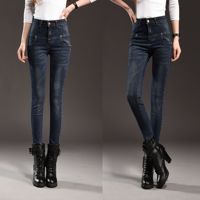 Jeans For Tall Women 1