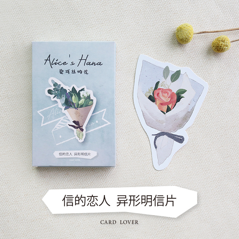 30pcs/lot Alices Flowers Irregular Postcard Kawaii Paper Bookmark Birthday Greeting Gift Card Cute Stationery Memo Cards
