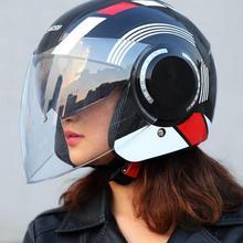 Все код электрический мотоциклетный Краш шлем Летний дышащий шлем Двойные линзы для мужчин и женщин четыре сезона ветрозащитный шлем