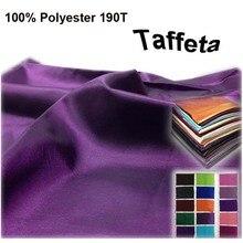 ポリエステル190 tタフタ生地、幅: 150センチ、1ロット(10メートル)、平野染めウェディングパーティードレスステージ飾る縫製材料布