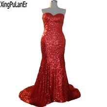 eed9bf70dc Long Fitted Sequin Prom Dress Promotion-Shop for Promotional Long ...