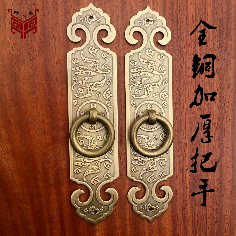 Chinese antique furniture of Ming and Qing Dynasties copper copper fittings with the bookcase wardrobe cabinets straight copper китайские шахматы friends of the ming 0811210
