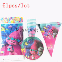 61pcs Trolls Theme 20 Plates 20cups 20 Flag 1Tblecloth Happy Birthday Party Supplies 10person Party Decoration