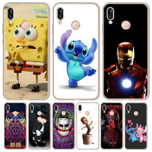 Luxury Stitch For Coque Huawei Honor 6X 6A 7 7X 7C 7A pro 8 8X 9 10 8C Lite Case Soft Silicone etui phone cover funda capa cool hj125 7 7a 7c 8 f 428
