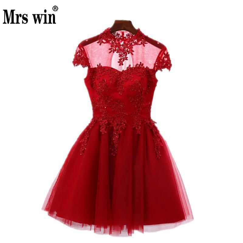 Robe De Soiree 2018 New The Wine Red Bride Banquet Elegant High Neck Classic Embroidery A-line Short Cap Sleeve Evening Dresses