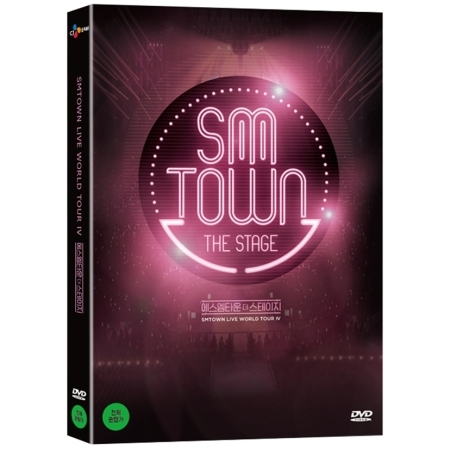 SM TOWN LIVE WORLD TOUR IV : SMTOWN THE STAGE Release Date 2016.06.09 Kpop игрушки животные tour the world schleich
