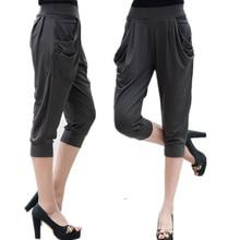 Large Size 5Xl 6XL Calf Length Pants Summer Womens Soft Milk Silk Stretch Pants Plus Size Harem Trousers Capri Female