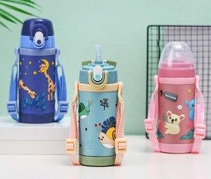 Image 5 - Tasse de paille pour enfants 450 ML 400 ML avec poignée biberon double usage Portable sangle corde dapprentissage tasses à boire Tritan sans BPA