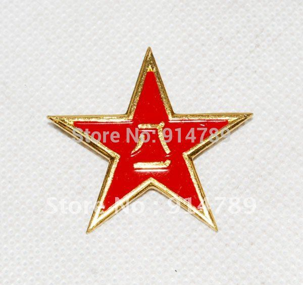 CHINESE ARMY MILITARY TYPE 50 BADGE INSIGNIA STAR -31932