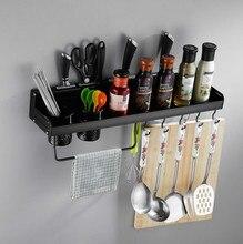Black Kitchen Shelf Tools Seasoning Rack Knife Holder Organizer Storage Spice Wall