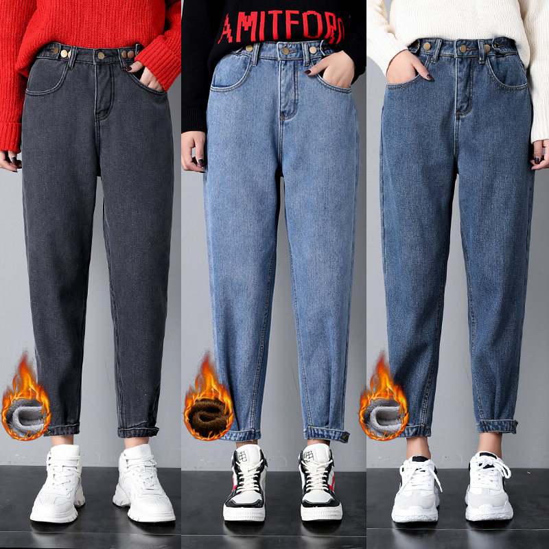 New Arrived Winter Thicken Boyfriend Jeans Women High Waist Loose Mom Jeans Lady Casual Harem Pants Velvet Plus Size