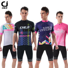 Cheji 2017 Men's Cycling Jersey Bib Shorts Set All Size Quick Dry Bike Shirts Road Cycling Clothing Jersey de ciclismo