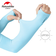 Naturehike Long Gloves Fingerless Women Arm Sleeves Nylon Cool Arm Sleeves Sun UV Protection Arm Warmer Half Finger Sleeves