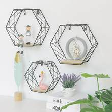 Iron Hexagonal Mesh Wall Storage Rack Metal Hanging Wall Decoration Living Room Bedroom European Style Display Shelf Hot Selling(China)